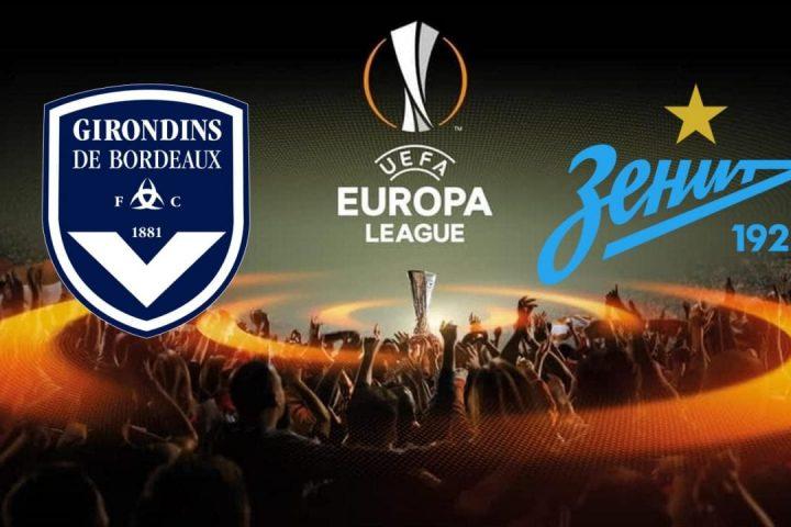 Bordeaux vs Zenit Europa League